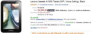 Lenovo Ideatab 1000